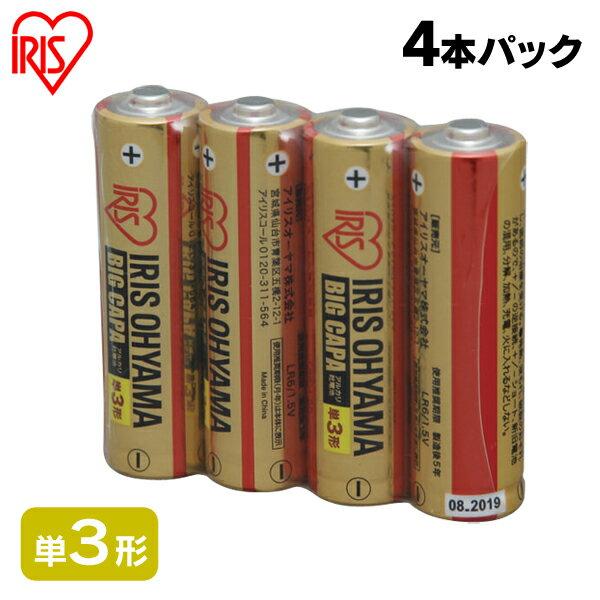 [最大P10倍★23日09:59]アルカリ乾電池...の商品画像