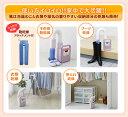 【上半期ランキング入賞】布団乾燥機 カラリエ fk-...