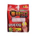 カーペットクリーナー用強粘着テープ(6巻入り) DKC-K6P アイリスオーヤマ 花粉対策
