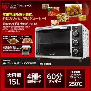 アイリスオーヤマ コンベクションオーブン ホワイト ノンフライヤー オーブン トースター シーズヒーター