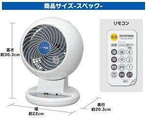 サーキュレーター静音首振り(上下左右)強力コンパクトIシリーズPCF-C15T送料無料扇風機コンパクト静音中型静音タイプ送風機送風扇風量調整角度調整エコ空気循環機ファン洗濯物乾燥[P10]