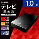 外付けハードディスク 1TB テレビ録画用 HD-IR1-V1 ブラック送料無料 hdd 1tb ハードディスク 1TB HDD 外付け テレビ 録画用 録画 縦置き 横置き 静音 コンパクト シンプル LUCA レコーダー USB 連動 アイリスオーヤマ cpir shin