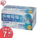 【7箱セット】サージカルマスク ふつう 60枚入り SGK-...