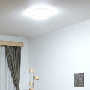 LEDシーリングライト6畳用アイリスオーヤマ3300lm調光常夜灯タイマー送料無料シーリングライト照明天井新生活おしゃれ家電led天井照明ライト電気明かり省エネ