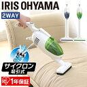 【あす楽】 掃除機 スティック IC-H40-G IC-HN...