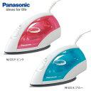 Panasonic〔パナソニック〕 スチームアイロン NI-...