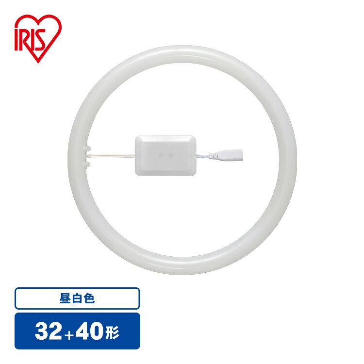 【3年保証】丸型LEDランプ 32形+40形le...の商品画像
