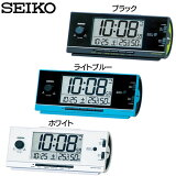 SEIKO〔セイコー〕電波目覚まし時計 NR534K・NR534L・NR534W ブラック・ライトブルー・ホワイト[ライデン 置き時計 置時計 アラーム 電波 電波時計 とけい トケイ デジタル 目覚まし時計 新生活 スヌーズ機能 温度・湿度計測機能 卓上]【D】【HD】