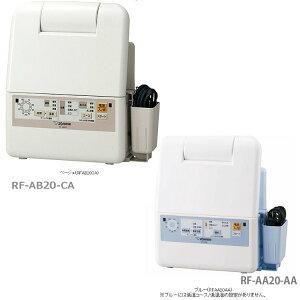 �ݰ���ZOJIRUSHI�����Ĵ��絡���ޡ��ȥɥ饤RF-AB20-CA�ʥ١�����ˤ������б�����̵����ʴ�ɤդȤ��絡������ޥå����״��絡�֥롼RFAA20AA�����輾�����ʴ�к�RF-AB20CARF-AB20-CA���ĥ���ʡ���ʻ�ѥ����к���D�ۡ�RCP�ۢ���̸����