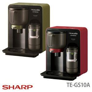 SHARP���㡼�ץإ륷������ץ�å�TE-GS10A-B�֥�å�(��)��å�(��)�ۥ磻��(��)����̵��HEALSIO�إ륷������ץ�å���������������ƻ�Ԥ�ʨ�������Ƥ�إ륷������D
