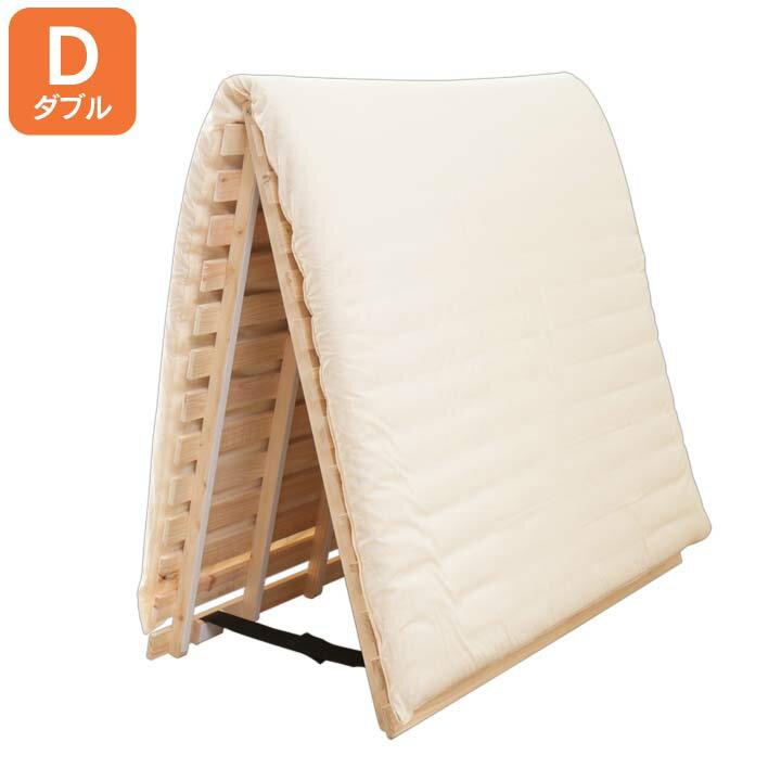 檜すのこベッド 2つ折り ダブル 送料無料 すのこベッド ひのき すのこマット すのこベッドすのこマット すのこベッド ひのきすのこマット すのこマットすのこベッド すのこベッド すのこマットひのき 【D】 すのこベッド ひのき すのこマット  すのこベッドすのこマット すのこマットすのこベッド