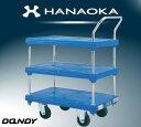 台車 荷台 運搬 ハナオカ HANAOKA 台車運搬 運搬台車花岡車輌