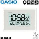 CASIO〔カシオ〕掛け時計 IDL-100J-7JF送料無料 掛時計 壁掛け時計 時計 壁掛時計