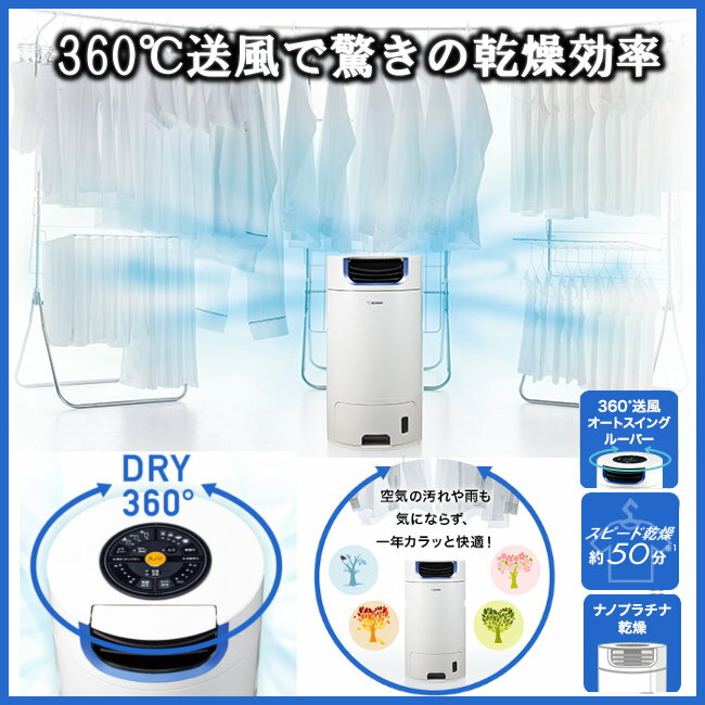 象印 ZOUJIRUSHI RJXA70・WLあす楽対応 送料無料 除湿衣類乾燥機 乾燥機…...:kadenrand:10126511