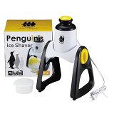 電気かき氷器 ペンギン D-1401 【mti】【TC】【RCP】【0530daki】【10P30Nov14】