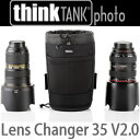 家電, AV, 相機 - thinkTANKphoto レンズチェンジャー35 V2.0 ブラック