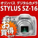 【Class10 SDHCカード16GB&純正予備バッテリー付!】 オリンパス STYLUS SZ-16 シルバー