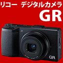 リコー GR ブラック 1600万画素 コンパクトデジタルカメラ【メール便不可】