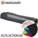 (カメララップ&クロスセット) バンガード 三脚ケース ALTA ACTION 80(快適家電デジタルライフ)