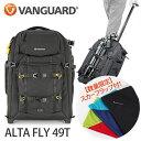 (カメララップ&クロスセット) バンガード カメラバッグ ALTA FLY 49T(ラッピング不可)(快適家電デジタルライフ)