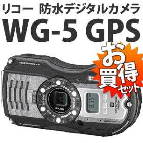 WG-5GPS