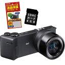 (Class10 SDHC 8GB&保護フィルム付)シグマ dp3 Quattro コンパクトデジタルカメラ (快適家電デジタルライフ)