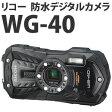 リコー RICOH WG-40 ブラック 防水・防塵・耐衝撃 デジタルカメラ (Wi-Fi無しモデル) 【メール便不可】