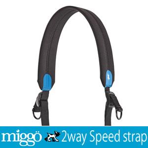 ミゴ 2ウェイスピードストラップ