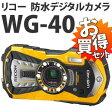 【Class10 SDカード16GB & 保護フィルム付!】 リコー RICOH WG-40 イエロー 【メール便不可】