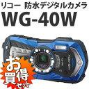 【Class10 SDカード16GB & 純正予備バッテリー付!】 リコー RICOH WG-40W ブルー 【メール便不可】