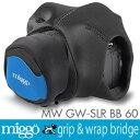 ミゴ グリップ&ラップブリッジ ブラック/ブルー 【MW GW-SLR BB 60】 【メール便不可】