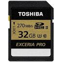 東芝 EXCERIA PRO SDHCメモリカード 32GB(Class10) 【SDXU-C032G】【快適家電デジタルライフ】