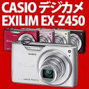 【★延長保証可!】【在庫あり】【メーカー再生品】CASIO1210万画素デジカメEXILIMZOOMEX-Z450【カラー選択式】【EX-Z300の後継モデル、EX-Z2000の前モデルです】【smtb-TK】