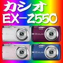 【在庫あり】【メーカー再生品】カシオ1400万画素デジカメエクシリムEX-Z550【カラー選択】