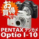 【送料無料!】【週末限定セール!】【フィルム+SD2G付!】ペンタックス Optio I-10【カラー選択】