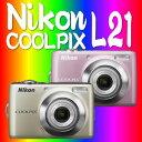 【在庫あり】ニコン(Nikon)デジタルカメラCOOLPIXL21【カラー選択】【手ブレ補正機能搭載】【贈り物・プレゼント・パーティー、コンペなどの景品に♪】
