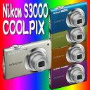 ニコンデジタルカメラCOOLPIXS3000【カラー選択】【smtb-TK】
