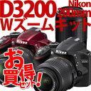【ブラックのみ在庫あり】【★SD8GB&レンズフィルターx2枚等セット】Nikon デジタル一眼レフカメラ D3200 200mmダブルズームキット [ブラック/レッド]【メール便不可】