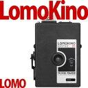 【送料/525円】LOMO トイカメラ LomoKino(ロモキノ) [フィルムカメラ]