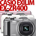 【送料無料】CASIO(カシオ) デジカメ EXILIM EX-ZR400 [カラー選択式]【メール便不可】