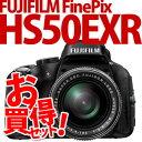 【★SD8GB&コンパクトカメラバッグ等セット】フジフィルム デジカメ FinePix HS50EXR
