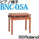 【送料/540円】ローランド BNC-05A ライトチェリー調 【イス】