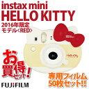 【★チェキフィルム50枚セット】フジフイルム インスタントカメラ チェキ instax mini HELLO KITTY (ハローキティ) 20…