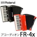 【送料無料】Roland【ローランド】アコーディオン FR-4X [カラー選択:ブラック/レッド] 【ラッピング不可】【快適家電デジタルライフ】