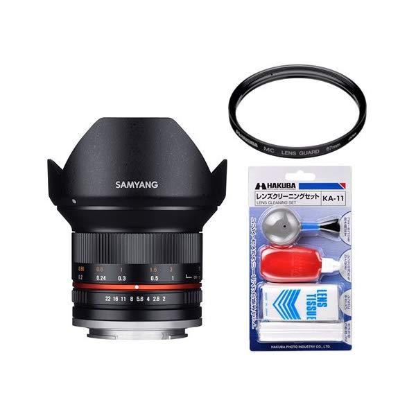 [レンズフィルター&クリーニングセット付き! ]交換レンズ サムヤン 12mm F2.0 フジX BK用(快適家電デジタルライフ)