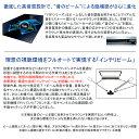 (ホームシアター&Bluetoothレシーバーセット)ヤマハ YSP-4300(B)ブラック & エレコム LBT-AVWAR700 (ラッピング不可)(快適家電デジタルライフ)