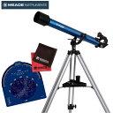 【星座早見盤&マイクロファイバークロス付き】MEADE ミード 天体望遠鏡 アクロマート AZM-60 口径60mm(快適家電デジタルライフ)