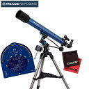 【星座早見盤&マイクロファイバークロス付き】MEADE 天体望遠鏡 EQM-70(快適家電デジタルライフ)