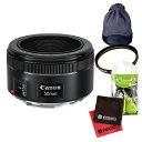 【5点セット】キヤノン EF50mm F1.8 STM 標準単焦点レンズ EF5018STM(0570C001)(Canon)(快適家電デジタルライフ)