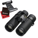 (三脚アダプター・クロス付)ニコン 双眼鏡 MONARCH HG 10x30 (MONAHG10X30) モナーク HG 倍率10倍 有効径30mm (Nikon)(快適家電デジタルライフ)